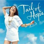CD/BoA/Tail of Hope