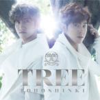 CD/東方神起/TREE (CD+DVD(Music Clip&Live映像収録)) (ジャケットA)