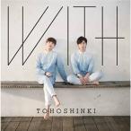 CD/東方神起/WITH (ジャケットC)