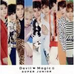 CD/SUPER JUNIOR/Devil/Magic (CD+DVD)