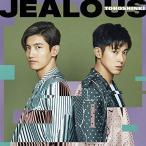 CD/東方神起/Jealous (CD(スマプラ対応)) (通常盤)