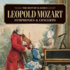 おもちゃの交響曲 レオポルト モーツァルト名曲集