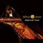 CD/─╘░ц┐н╣╘/debut 10 years