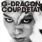 CD/G-DRAGON from BIGBANG/COUP D'ETAT(+ ONE OF A KIND & HEARTBREAKER) (歌詞対訳付) (通常盤)
