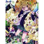 BD/TVアニメ/ハナヤマタ5(Blu-ray) (Blu-ray+CD) (初回生産限定版)