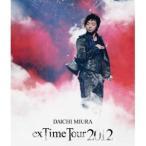 BD/三浦大知/DAICHI MIURA exTime Tour 2012(Blu-ray) (Blu-ray+2CD)