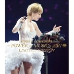 BD/浜崎あゆみ/ayumi hamasaki 〜POWER of MUSIC〜 2011 A LIMITED EDITION(Blu-ray)