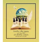 BD/Dorothy Little Happy/Dorothy Little Happy Live Tour 2014 -STARTING OVER- at TSUTAYA O-EAST(Blu-ray) (初回生産限定版)