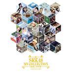 BD/SKE48/SKE48 MV COLLECTION 〜箱推しの中身〜 COMPLETE BOX(Blu-ray) (三方背) (初回生産限定版)