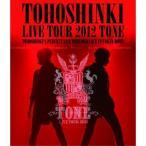 BD/東方神起/東方神起 LIVE TOUR 2012 TONE(Blu-ray)