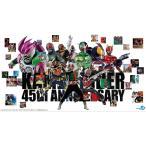 CD/(�û�)/���̥饤��������45��ǯ��ǰ ���¥饤����&ʿ���饤����TV����� ����ץ�ȥ٥���CD (���̸���������)