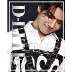 Yahoo!サプライズweb【大特価セール】 CD/D-LITE from BIGBANG/D'slove (CD+DVD) (初回生産限定盤)