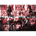 ショッピングLIVE DVD/ONE OK ROCK/LIVE DVD 『ONE OK ROCK 2016 SPECIAL LIVE IN NAGISAEN』