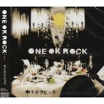CD/ONE OK ROCK/ゼイタクビョウ (通常価格盤)