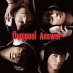 CD/flumpool/Answer (初回盤B)