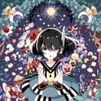【大特価セール】 CD/みみめめMIMI/サヨナラ嘘ツキ (通常盤)