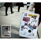 "CD/LEGO BIG MORL/LEGO BIG MORL BEST ALBUM ""Lovers, Birthday, Music"" (CD+DVD) (初回盤)"