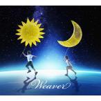 Yahoo!サプライズweb【大特価セール】 CD/WEAVER/ジュビレーション (CD+DVD) (初回スペシャルプライス盤)