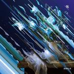 CD/フレデリック/飄々とエモーション (CD+DVD) (紙ジャケット) (初回限定盤)
