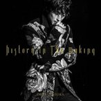 CD/DEAN FUJIOKA/History In The Making (CD+DVD) (初回限定盤A/History Edition)