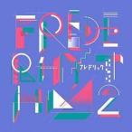 CD/フレデリック/フレデリズム2 (CD+DVD) (紙ジャケット) (初回限定盤)