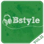 CD/オムニバス/Bstyle vol.11