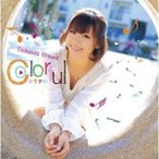 CD/安枝瞳/Colorful