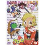 Yahoo!サプライズweb【大特価セール】 DVD/キッズ/ケロロ軍曹 10