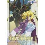 Yahoo!サプライズweb【大特価セール】 DVD/TVアニメ/機動戦士ガンダムSEED DESTINY 5