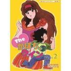 ★DVD/TVアニメ/The□かぼちゃワイン DVD-BOX デジタルリマスター版 BOX2