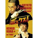 Yahoo!サプライズweb【大特価セール】 DVD/邦画/ボックス! PREMIUM EDITION (本編ディスク+特典ディスク) (プレミアム・エディション版)