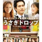 ★BD/邦画/うさぎドロップ(Blu-ray)