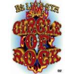 DVD/B'z/B'z LIVE-GYM 2005 -CIRCLE OF ROCK-