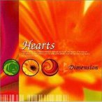 CD/DIMENSION/Hearts〜14th Dimension