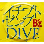 CD/B'z/イチブトゼンブ/DIVE