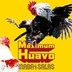 CD/INABA/SALAS/Maximum Huavo (CD+Blu-ray) (初回限定盤)