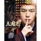 ★BD/海外TVドラマ/三国志 Secret of Three Kingdoms ブルーレイ BOX 1(Blu-ray)