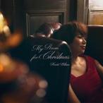 ★CD/ウィリアムス浩子/MY ROOM for Christmas