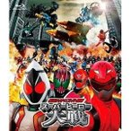 ★BD/キッズ/仮面ライダー×スーパー戦隊 スーパーヒーロー大戦(Blu-ray) (通常版)
