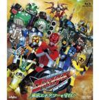 ★BD/キッズ/特命戦隊ゴーバスターズ THE MOVIE 東京エネタワーを守れ!(Blu-ray) (通常版)