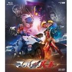 ★BD/キッズ/ドライブサーガ 仮面ライダーマッハ/仮面ライダーハート(Blu-ray) (通常版)