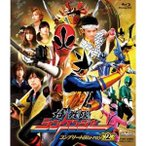 ショッピングシンケンジャー ★BD/キッズ/侍戦隊シンケンジャー コンプリートBlu-ray2(Blu-ray)