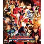 ★BD/キッズ/侍戦隊シンケンジャー コンプリートBlu-ray3(Blu-ray)