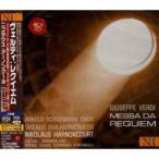 CD/ニコラウス・アーノンクール/ヴェルディ:レクイエム (ハイブリッドCD)