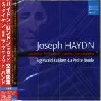 CD/シギスヴァルト・クイケン&ラ・プティット・バンド/ハイドン:ロンドン(ザロモン)交響曲集 (来日記念盤)