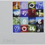 CD/Rake/100万回の「I love you」