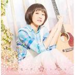 CD/コアラモード./さくらぼっち (DVD付) (初回生産限定盤)