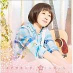 CD/コアラモード./さくらぼっち (通常盤)