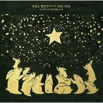 CD/MISIA/MISIA 星空のライヴ SONG BOOK HISTORY OF HOSHIZORA LIVE