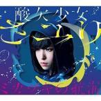 CD/さユり/ミカヅキの航海 (CD+Blu-ray) (歌詞付) (初回生産限定盤A)